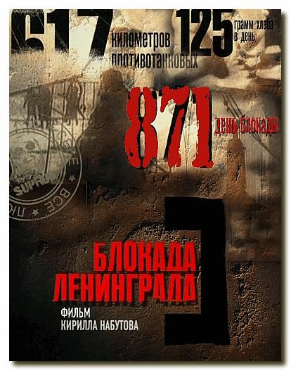 фотографии блокадного ленинграда в хорошем качестве