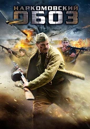 фильмы о войне сериалы про войну военные фильмы