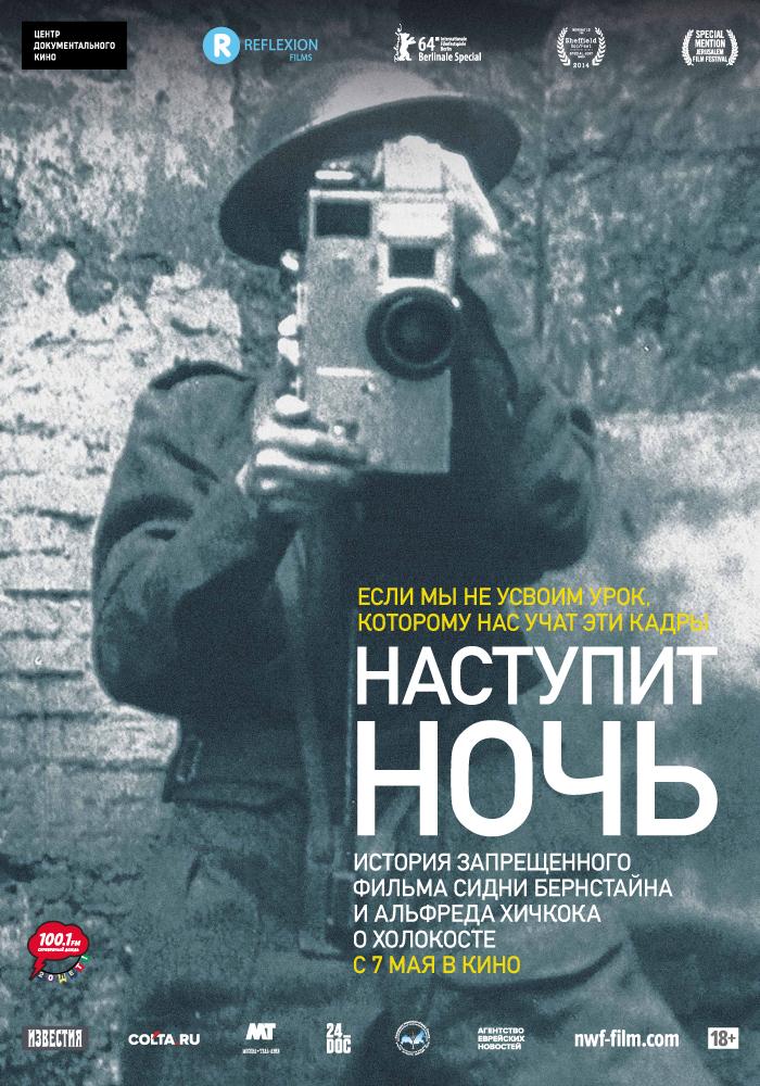 скачать бесплатно документальный мини фильм о великой отечественной войне
